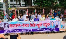 Human Chain against Chinese Expansionism and Condemn Beijing in front of Dhaka Press Club.